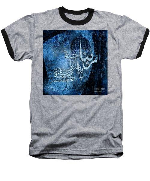 Rabba Na Atena  Baseball T-Shirt