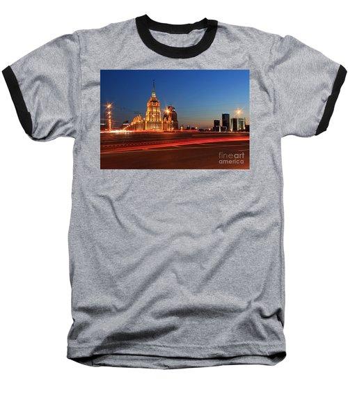 Radisson Baseball T-Shirt