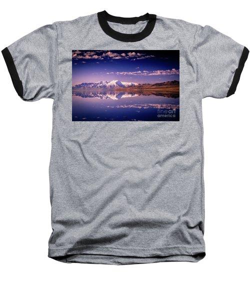 Reacting To The Morning Light Baseball T-Shirt