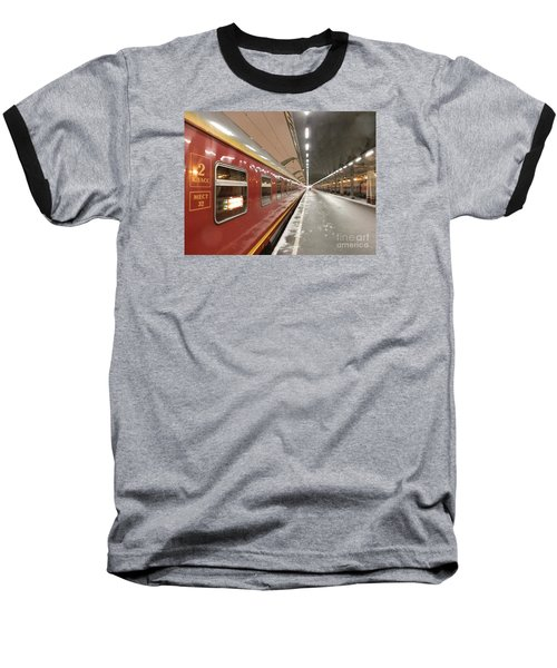 Red Arrow Express Baseball T-Shirt by Margaret Brooks