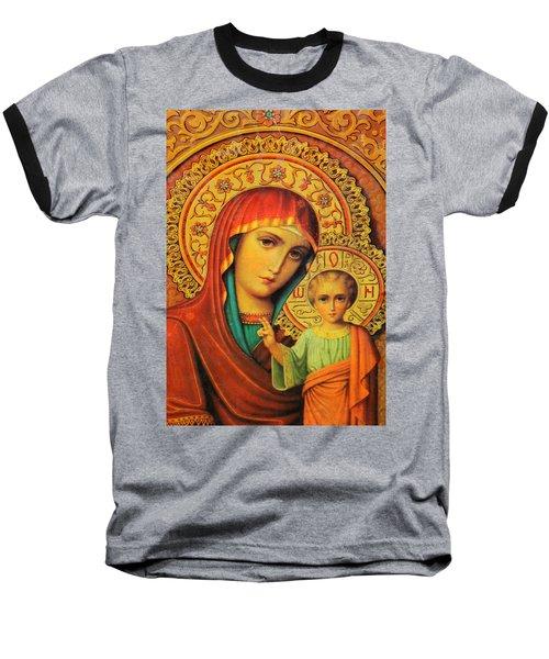Religion In Red Baseball T-Shirt by Munir Alawi