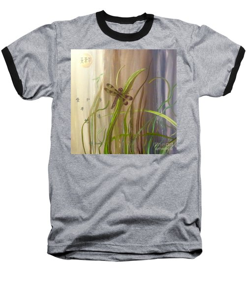 Restoration Of The Balance In Nature Baseball T-Shirt