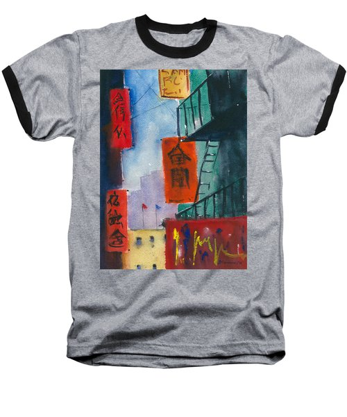 Ross Alley, Chinatown Baseball T-Shirt by Tom Simmons