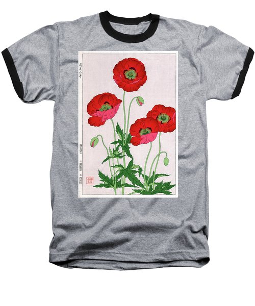 Roys Collection 7 Baseball T-Shirt