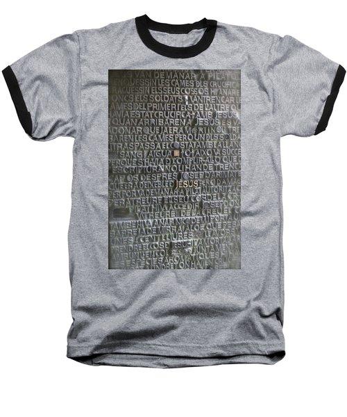 Sagrada Familia Doors Baseball T-Shirt