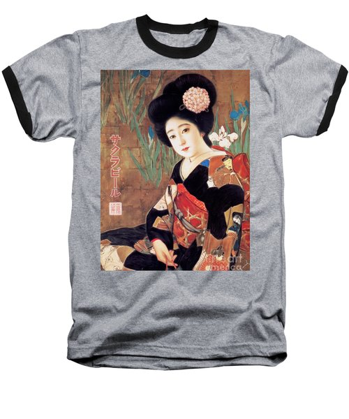 Baseball T-Shirt featuring the painting Sakura Beer Poster  by Pg Reproductions