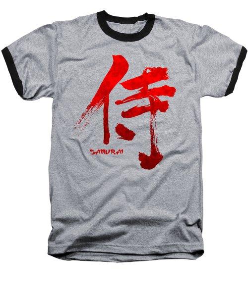 Samurai Kanji Symbol Baseball T-Shirt