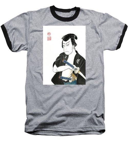 Samurai Baseball T-Shirt