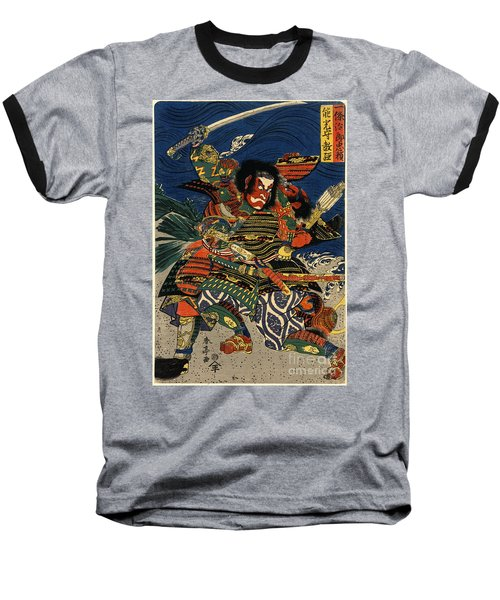 Samurai Warriors Battle 1819 Baseball T-Shirt