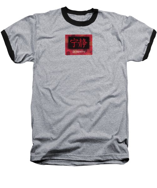 Serenity - Chinese Baseball T-Shirt