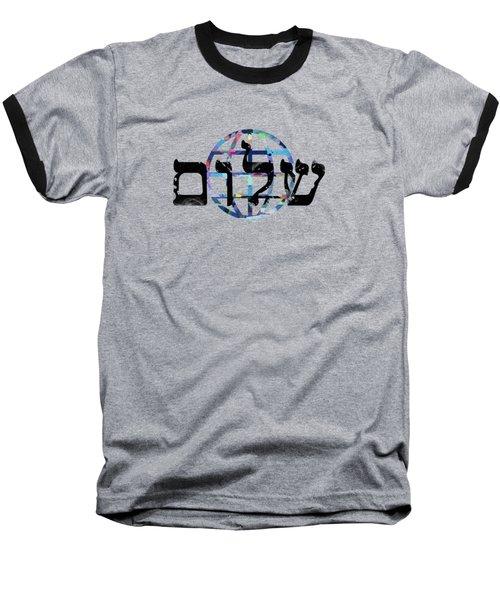 Shalom  Baseball T-Shirt