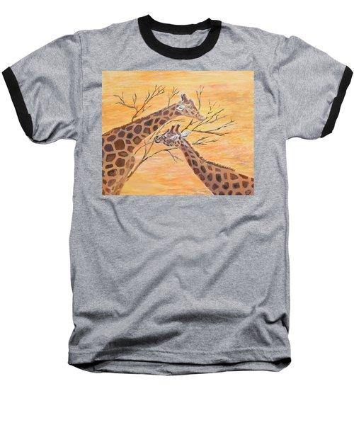 Sharing Baseball T-Shirt