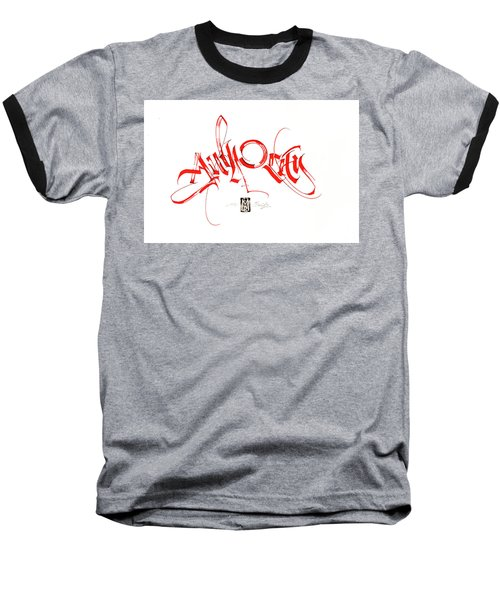 Significance. Calligraphic Abstract Baseball T-Shirt