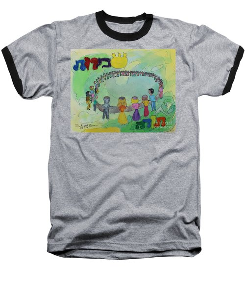 Simchat Torah Baseball T-Shirt