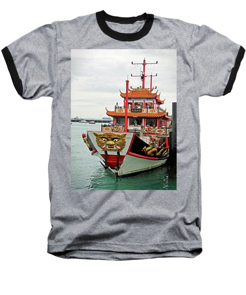 Singapore Dinner Transport Baseball T-Shirt