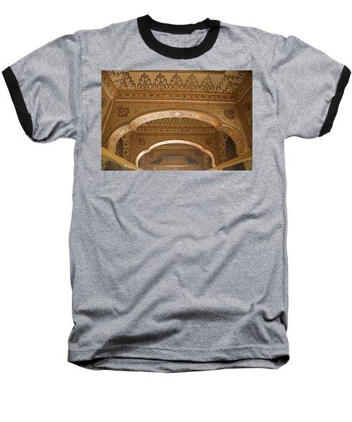 Skn 1248 The Miniature Art Baseball T-Shirt by Sunil Kapadia
