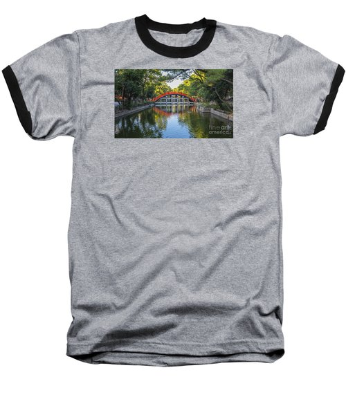 Sorihashi Bridge In Osaka Baseball T-Shirt