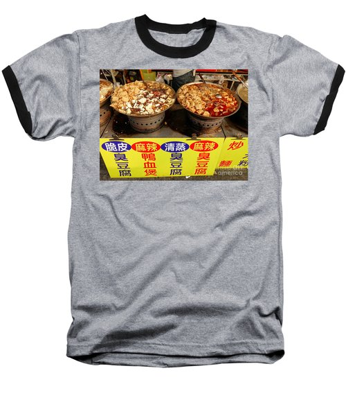 Baseball T-Shirt featuring the photograph Spicy And Herbal Hot Pot Food by Yali Shi