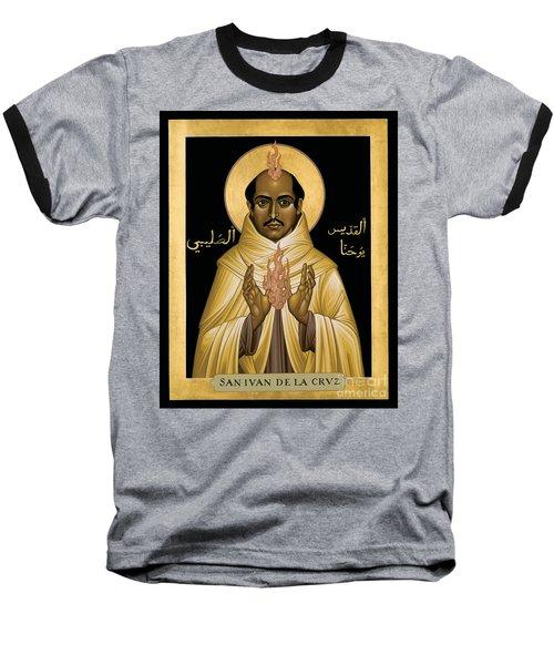St. John Of The Cross - Rljdc Baseball T-Shirt