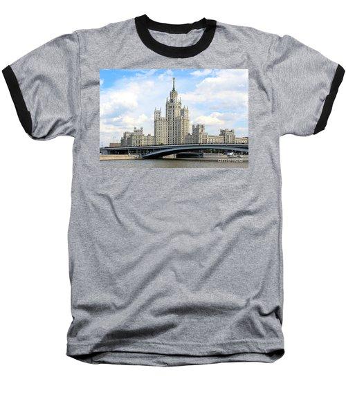 Kotelnicheskaya Embankment Building Baseball T-Shirt