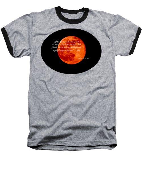 Strawberry Moon Baseball T-Shirt by Anita Faye