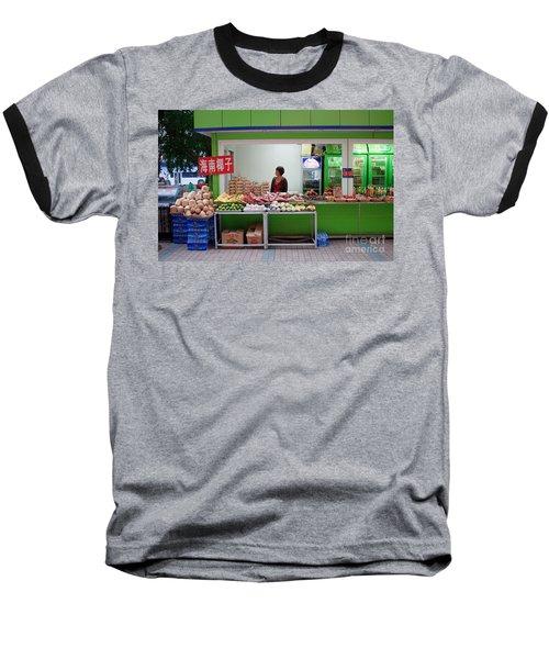 Street Vendor  Beijing Baseball T-Shirt