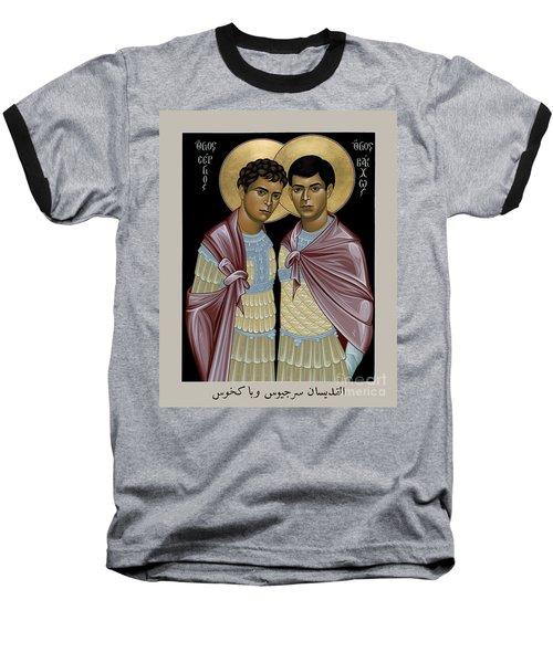 Sts. Sergius And Bacchus - Rlsab Baseball T-Shirt
