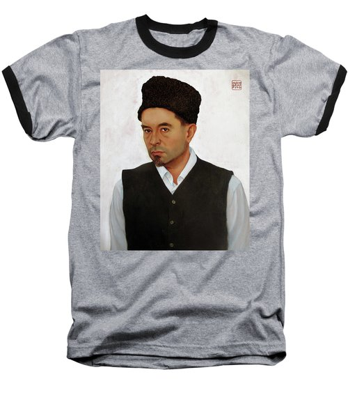 Sufi With Astrakhan Hat Baseball T-Shirt