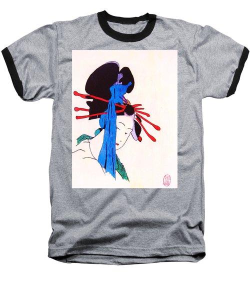 Sutekina Geisha Ni Baseball T-Shirt by Roberto Prusso