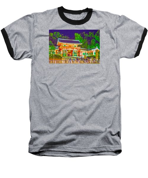 Baseball T-Shirt featuring the painting Temple In Kyoto by Pravine Chester