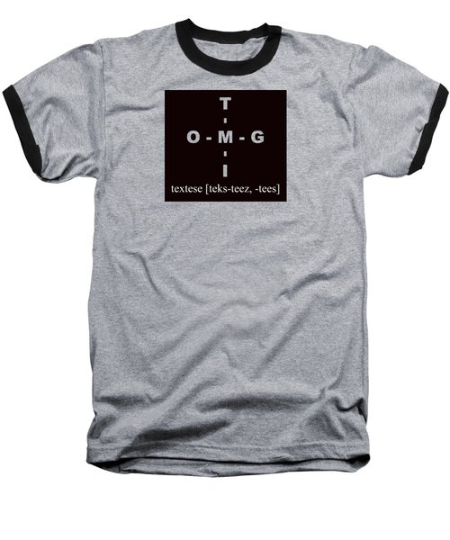Textese Baseball T-Shirt