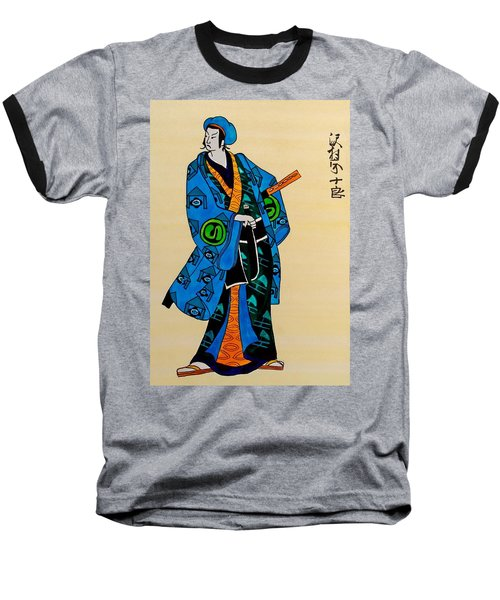 The Age Of The Samurai 03 Baseball T-Shirt by Dora Hathazi Mendes