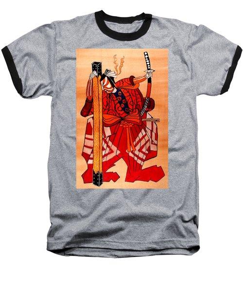 The Age Of The Samurai 04 Baseball T-Shirt