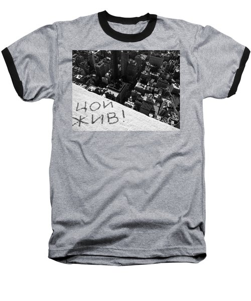 Baseball T-Shirt featuring the photograph The Best Graffiti Of New York by Anna  Duyunova