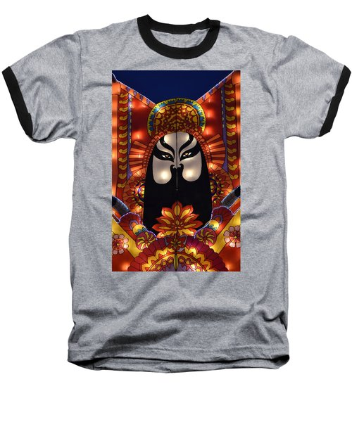 The Emperor Baseball T-Shirt
