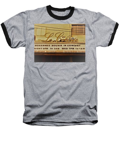 The Famous Le Colisee Cinema In Beirut Baseball T-Shirt
