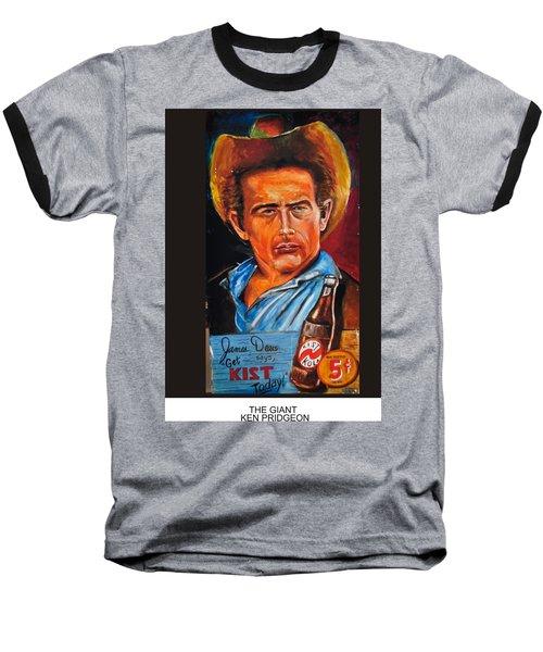 The Giant Baseball T-Shirt by Ken Pridgeon