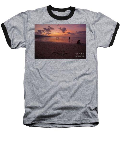 The Island Of God #15 Baseball T-Shirt