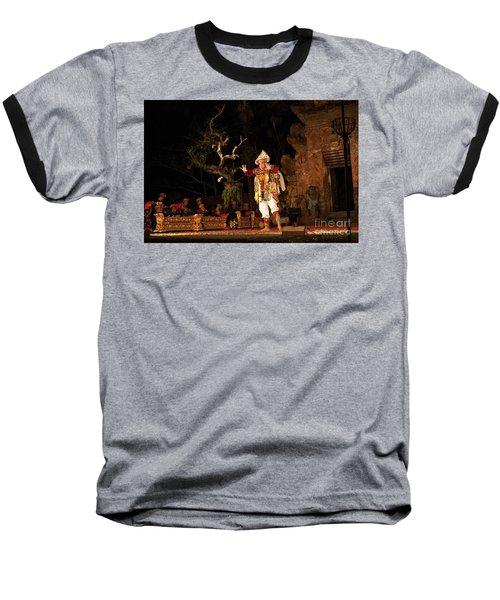 The Island Of God #2 Baseball T-Shirt