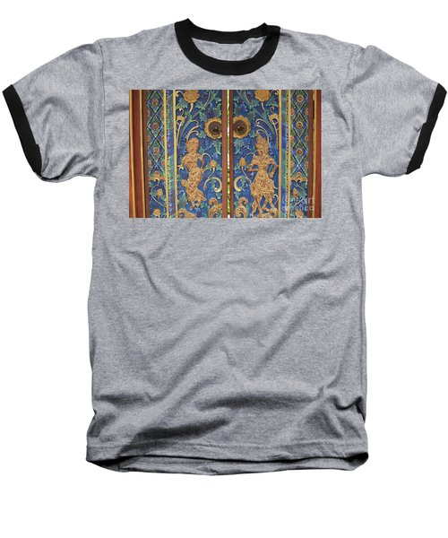The Island Of God #7 Baseball T-Shirt