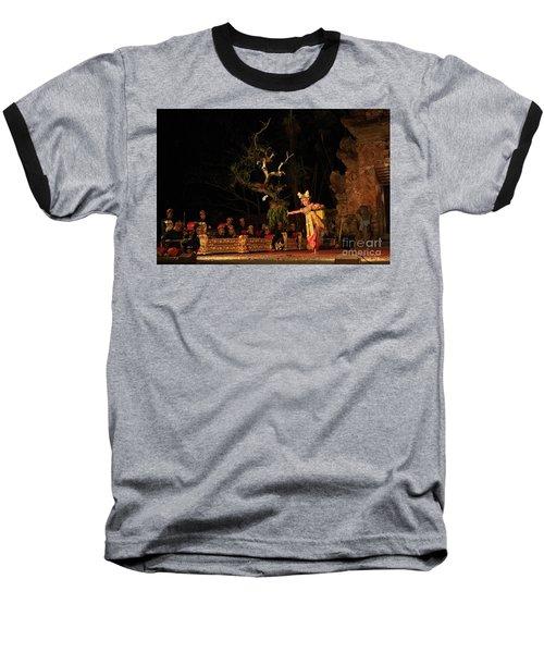 The Island Of God #8 Baseball T-Shirt