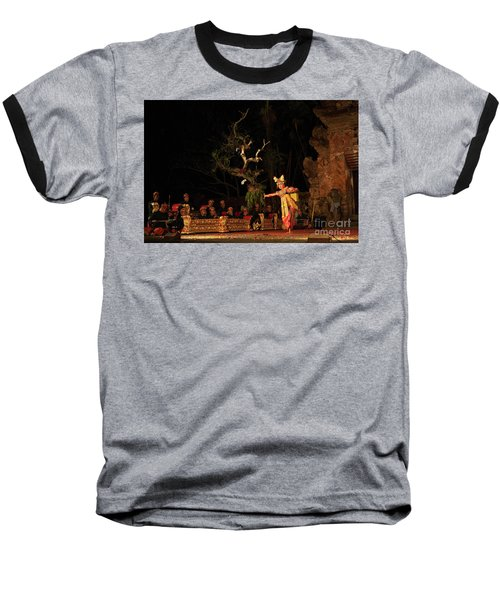 The Island Of God #8 Baseball T-Shirt