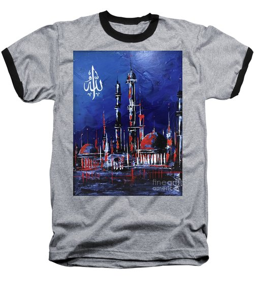 The Mosque-4 Baseball T-Shirt