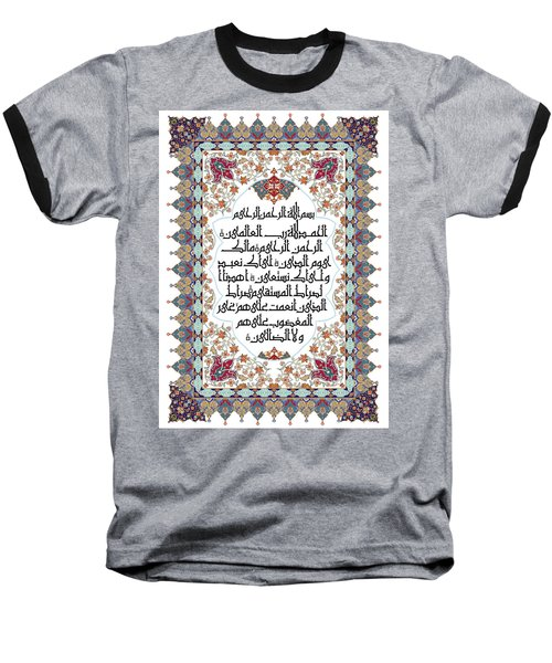 Baseball T-Shirt featuring the painting The Opening 610 4 by Mawra Tahreem