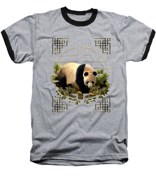 The Panda Bear And The Great Wall Of China Baseball T-Shirt