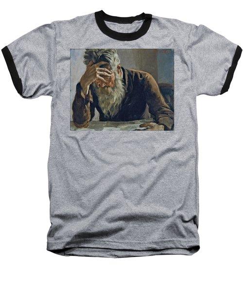 The Reader Baseball T-Shirt
