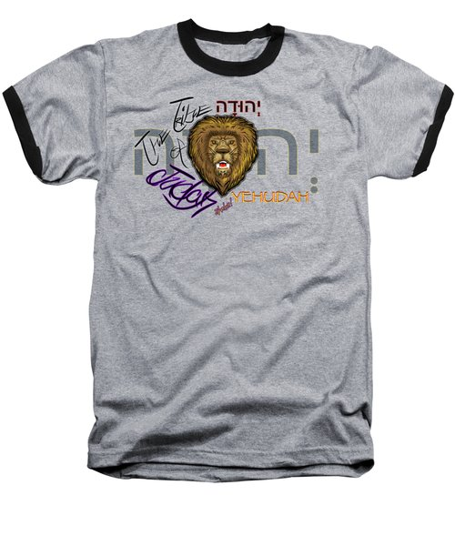The Tribe Of Judah Hebrew Baseball T-Shirt