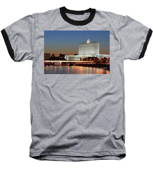 The White House Baseball T-Shirt