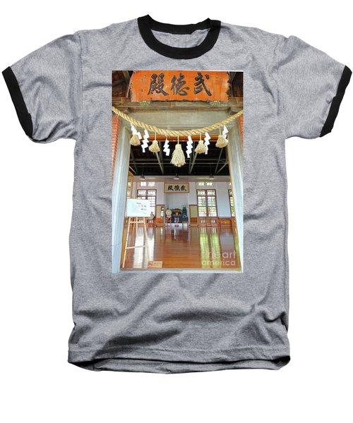 The Wu De Martial Arts Hall Baseball T-Shirt by Yali Shi