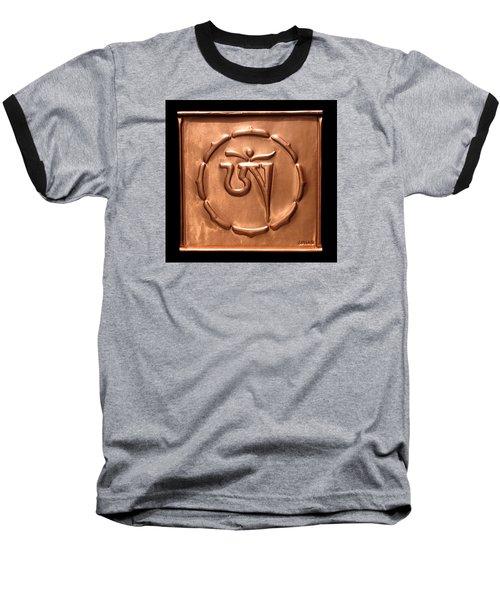 Tibetan Om Baseball T-Shirt